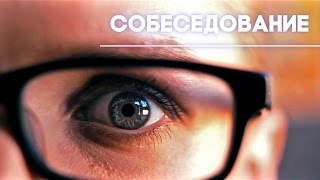 Собеседование / The Interview, 2016 (720HD, RUS SUB, ENG SUB)(, 2016-03-01T16:56:14.000Z)