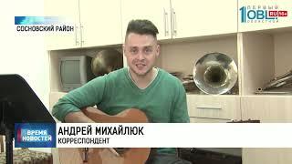 Елена Ямпольская жұмыс істейді Челябі облысы