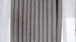휴미인 클래식 거실암막커튼 연그레이 색상