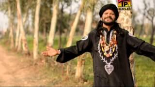 Sain Mohammad Sardar - Mere Dil Da Chain Karar Aaja Watna Nu