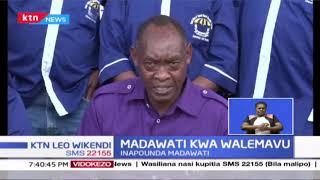 Madawati kwa walemavu:Serikali yatakiwa kuzingatia wanafunzi walemavu katika utengenazaji madawati