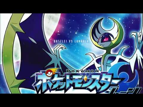 Pokémon Sun/Moon - Legendary Showdown! Vs. Lunala (Fanmade)