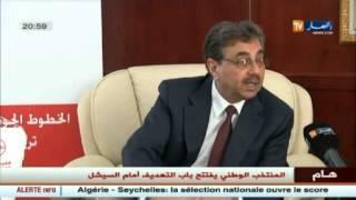 هذا ما قاله الرئيس المدير العام للخطوط الجوية الجزائرية