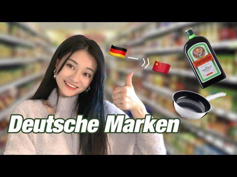 Welche deutschen Marken kaufen Chinesen sehr gerne (und warum) ? Bekannte deutsche Firmen in China