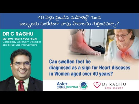 Can swollen feet be diagnosed as a sign for Heart diseases in Women aged over 40 years?