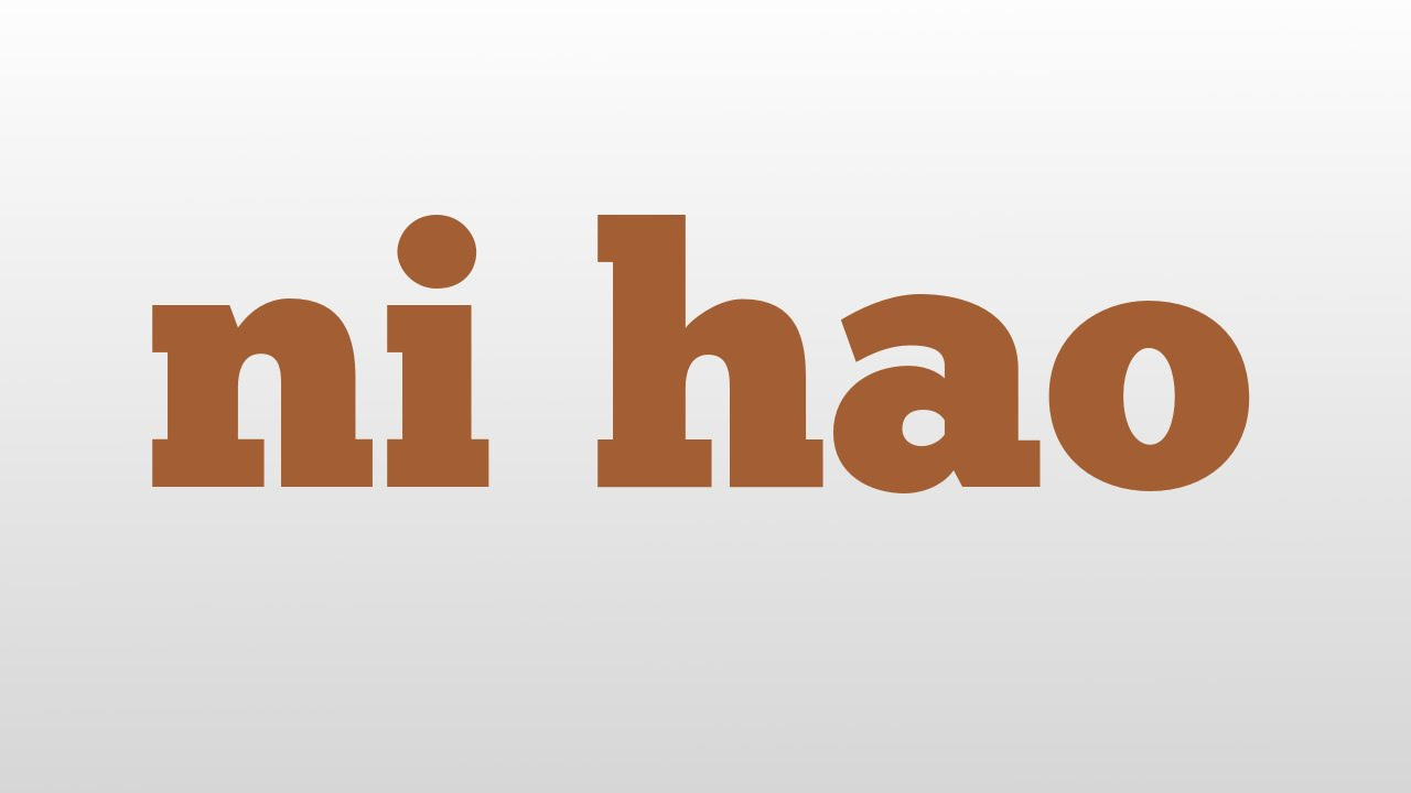 ni hao meaning and pronunciation youtube