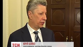 Рінат Ахметов та Юрій Бойко можуть стати новими керівниками окупованих Донеччини та Луганщини