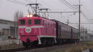 2020/02/16 秩父鉄道 デキ505+12系2両+デキ504「REIWA2」