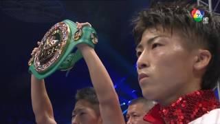 Naoya Inoue vs  Samartlek Kokietgym นาโอยะ อิโนเอะ  vs สามารถเล็ก ก่อเกียรติยิม