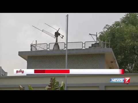 Heavy rains to hit Tamil Nadu due to deep depression at Bay of Bengal | News7 Tamil