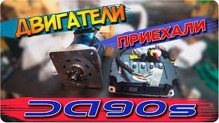 Двигатели da90s в Москве | Распаковка | Купить