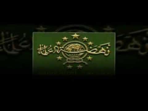 Sejarah NU KH As'ad Syamsul Arifin (full)