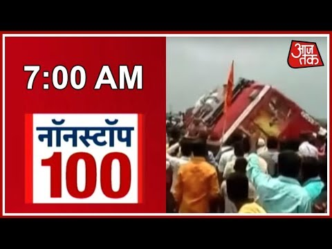 News100 Nonstop | July 25, 2018
