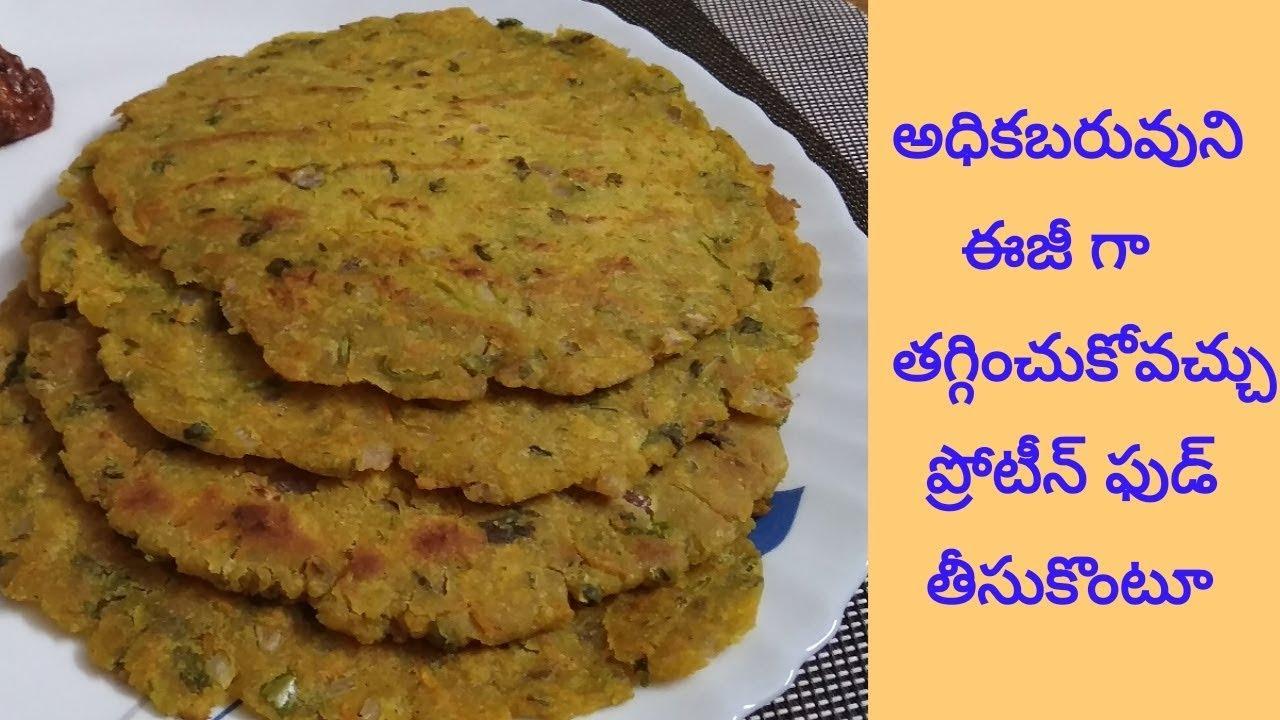 how to make jowar roti in telugu