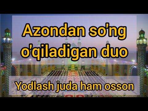 Azon duosi yodlash uchun matni 10 marta takrorlang / Азон дуоси ёдлаш учун матни