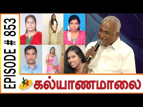 Kalyanamalai - Switzerland Full Episode 853 | Raja Pattimanram | Sun TV Show