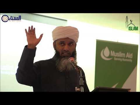 La Ilaha Illallah. Zikr. Hasan Ali
