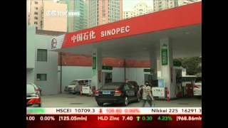 Sinopec to sell 30% stake to private investors