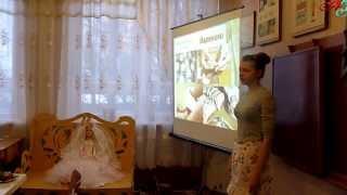 Открытый урок Н.Богославской 20.12.2013 г. УВК 12 Енакиево
