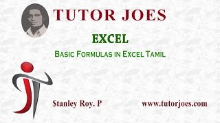 Basic Excel formulas in Tamil - 2