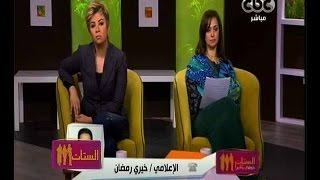 بالفيديو..خيري رمضان : زواج الشاب من المرأة الأكبر منه يرجع إلى غياب الأب والأم