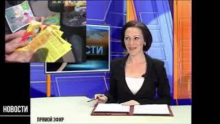 ДЕВОЧКА В ПРЯМОМ ЭФИРЕ Тагил ТВ  Фейлы на тв  Дочка с важным сообщение в прямом эфире Прикол 2020