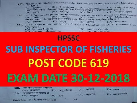HPSSC/HPSSSB SUB INSPECTOR OF FISHERIES POST CODE 619 ANSWERS Held On 30-12-2018