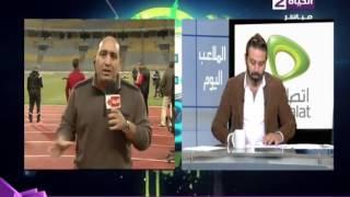 بالفيديو..بعثة تشاد لم تصل للقاهرة حتى الآن لمواجهة الفراعنة غدا