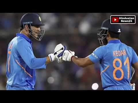 Kedar Jadhav and MS Dhoni played a great innings against Australia in first ODI