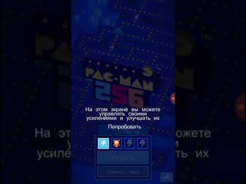 Обзор игри  Pac Man 256
