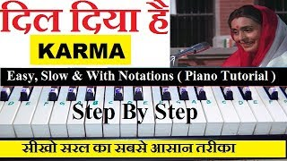 Dil Diya Hai Jaan Bhi Denge, Karma, Piano Tutorial Easy, Slow, With Notes (Patriotic Song)