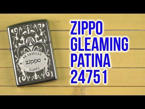 Распаковка Zippo Gleaming Patina High Polish Chrome 24751