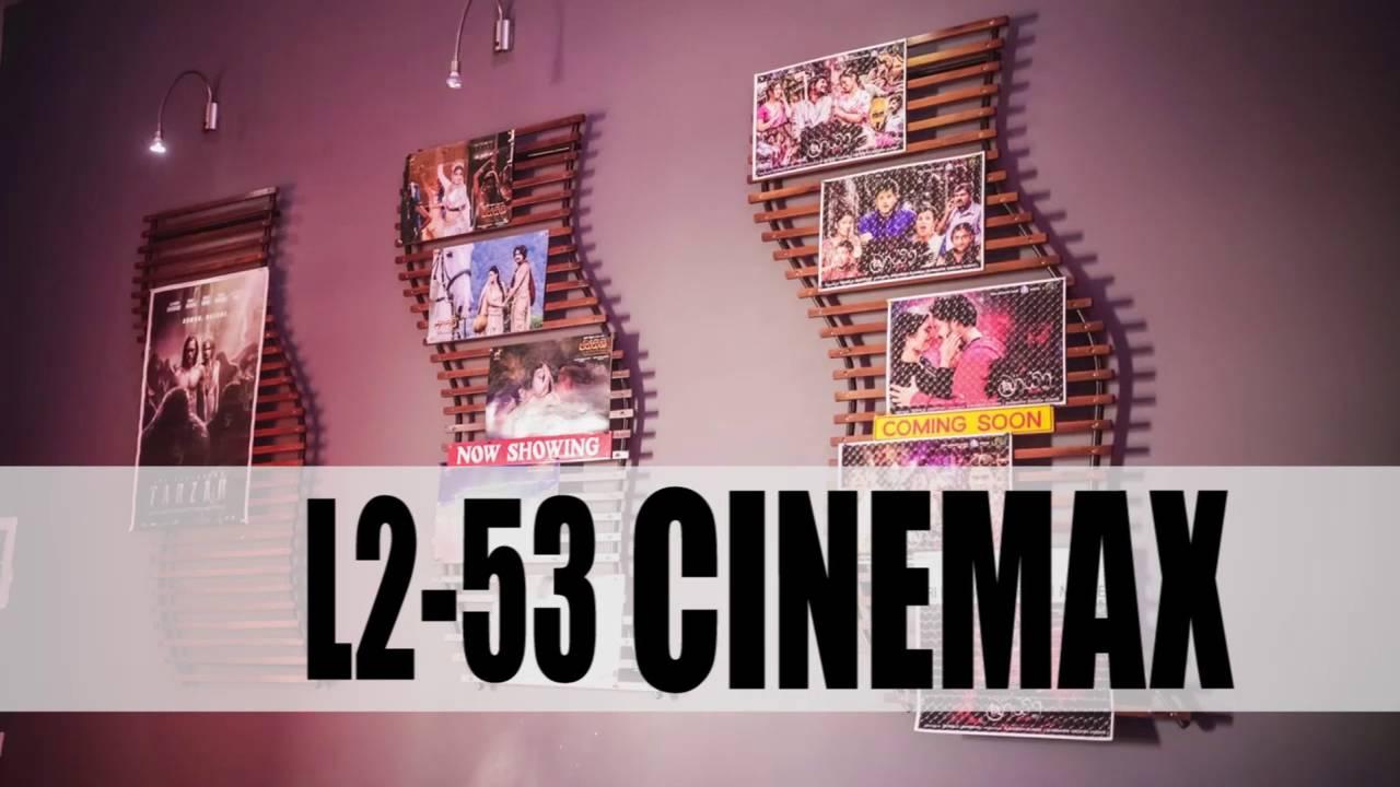 cinemax 3d cinema ja-ela