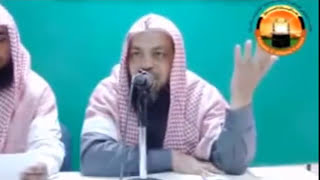 সাঈদী সম্পর্কে আলেমদের  অভিমত   The opinion of the Islami scholars about Allama Delwar Hussain Saidi