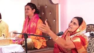 🔴 LIVE - गोदावरी ताई मुंडे गवळणी मराठी भजन | Godavari Munde Marathi Bhajan Gavlan Abhang