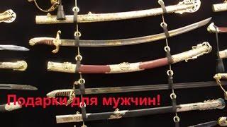 видео Настоящие казачьи шашки (фото)