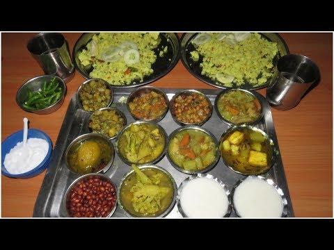 নিরামিষ হোটেলের ভিন্ন স্বাদ | Genuine Vegetarian food at Jagannath Vhojonaloy, Tanti Bazar, Dhaka