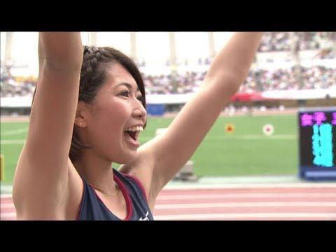 女子 三段跳 決勝1位 第101回日本陸上競技選手権大会