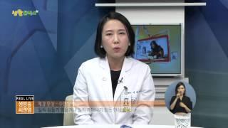 폐경과 갱년기증상 - 이선미 교수(명지병원 가정의학과)…