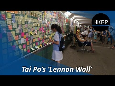 Timelapse: Tai Po's anti-extradition law 'Lennon Wall' messages