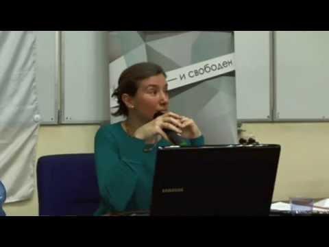 Центральный Банк России о рисках криптовалют и ICO