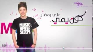 Video Ali ramadhan   kon yame#    علي رمضان   كون يمي   YouTube download MP3, 3GP, MP4, WEBM, AVI, FLV Juni 2018