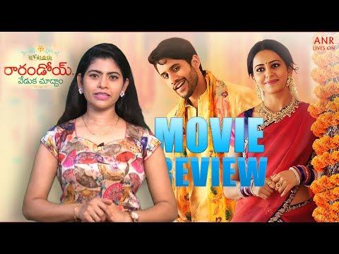 Rarandoi Veduka Chuddam Movie Review || Naga Chaitanya || Rakul Preet Singh || Nagarjuna Ll #RVC