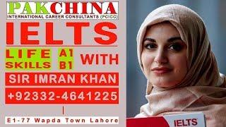 uk a1 b1 ielts ielts life skills classes course training in pakistan 0332 4641225