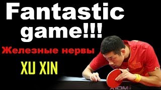 table tennis. FANTASTIC GAME TABLE TENNIS!!! XU XIN - LIN GAOYAN. ITTF WORLD 2017.настольный теннис
