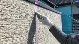 山口県 下松市 外壁塗装 シーリング オートイクシード15+ thumbnail