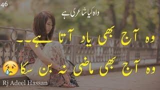 best urdu poetry2 line urdu breakup poetryadeel hassan2 line sad shayriheart broken poetry