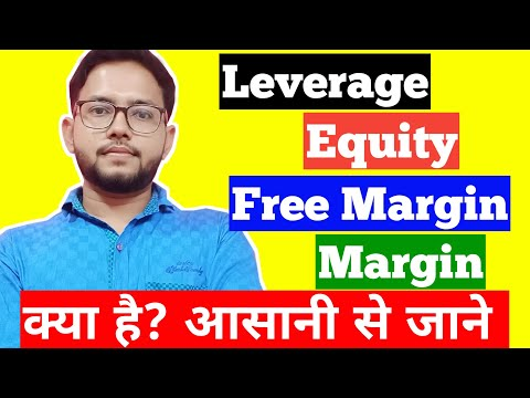 what-is-leverage-margin-free-margin-and-equity-in-forex-trading