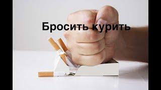 Фильм поможет бросить курить