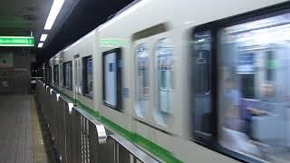 仙台市営地下鉄南北線 1000系1110F 富沢 行 長町南到着 2018.08.27